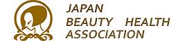日本ビューティーヘルス協会