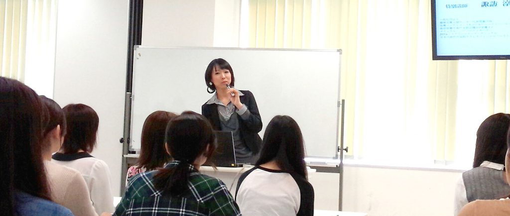 美容栄養学資格講座の様子