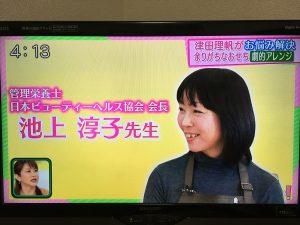 池上淳子 キャスト出演