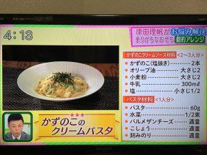 おせち料理アレンジレシピ