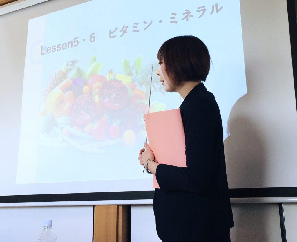 宮崎綾子 ビューティーフード