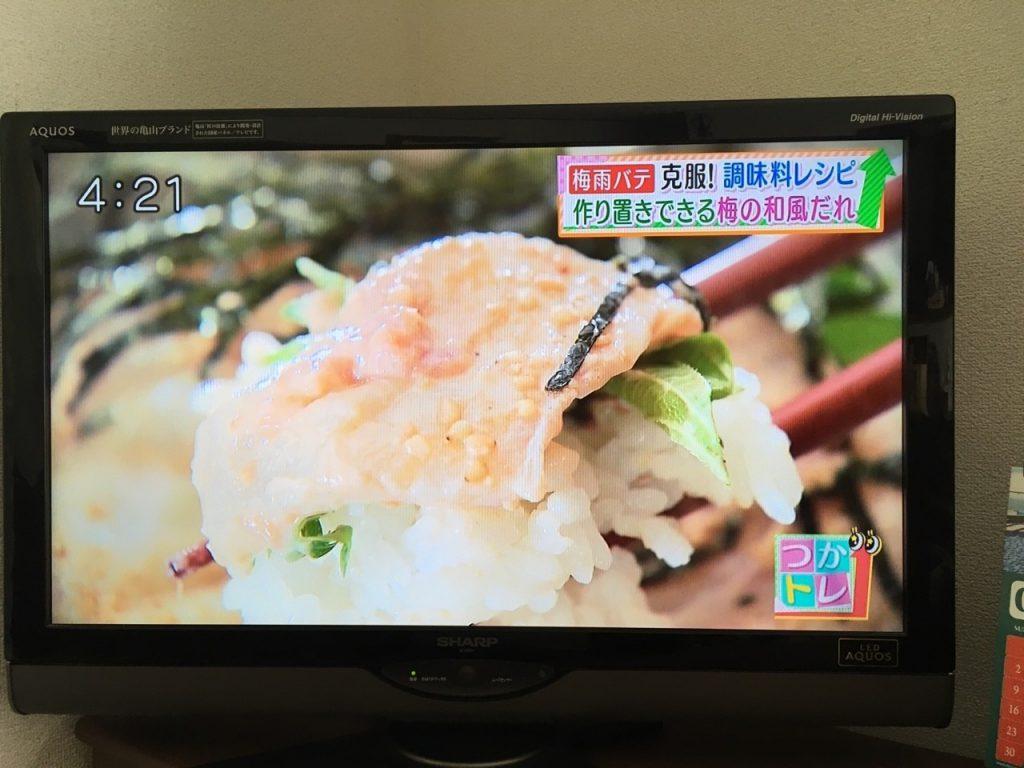 鯛丼をゴマダレで