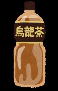 ペットボトル烏龍茶