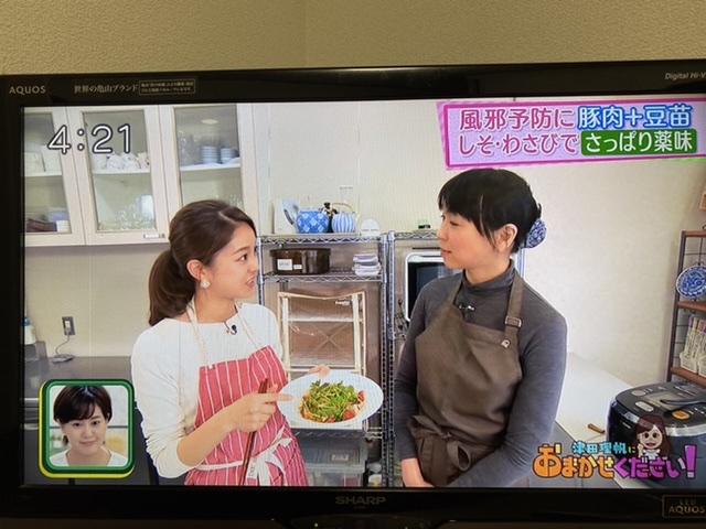 豚肉料理ロケ