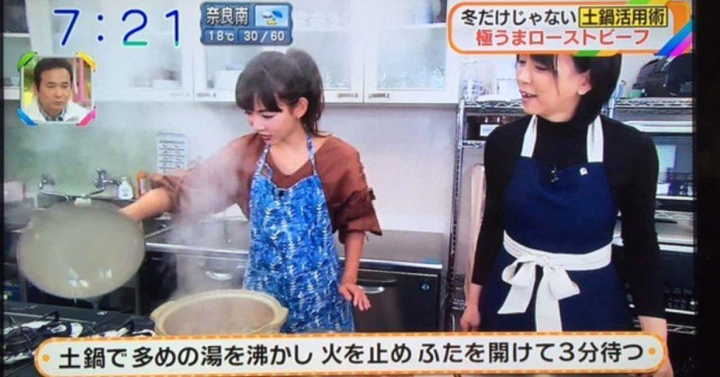 土鍋活用術レシピ
