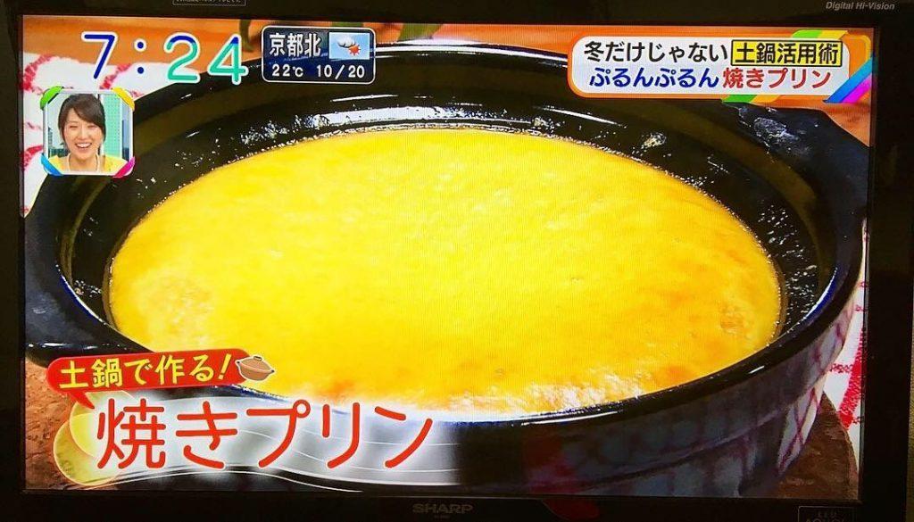 土鍋でつくる焼きプリン