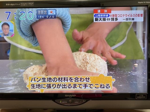 パンをこねる