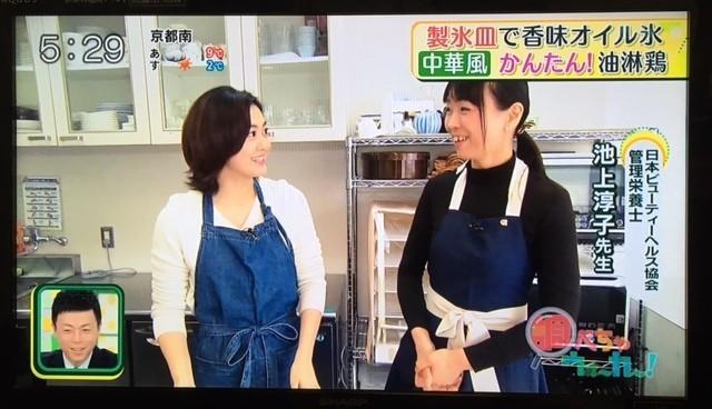 テレビの料理コーナー