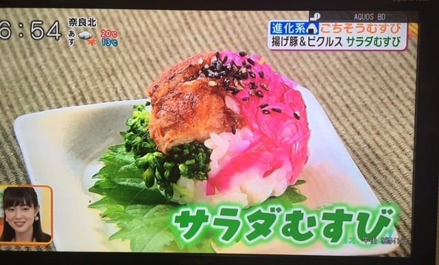 サラダむすび