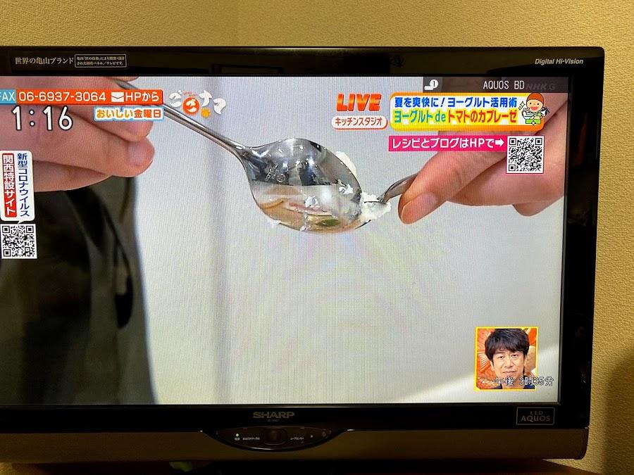 カプレーゼレシピ