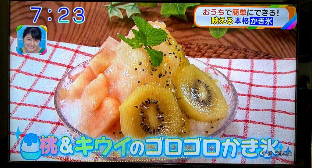 桃とキウイのゴロゴロかき氷