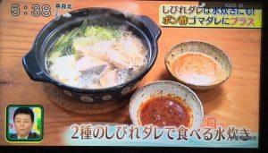 2種のしびれダレで食べる水炊き