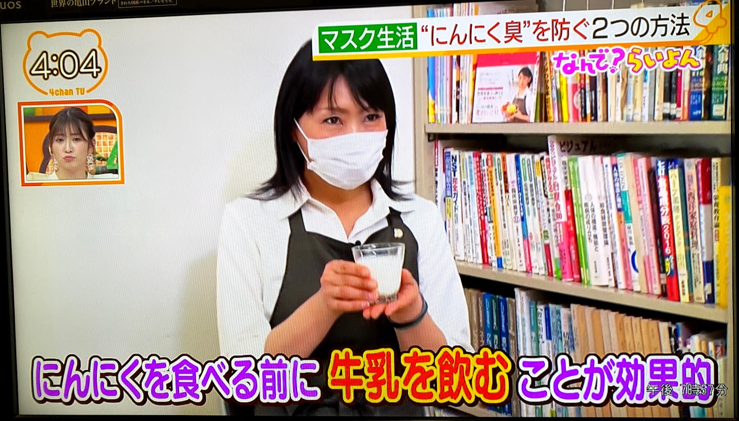 にんにくの臭いを防ぐ方法